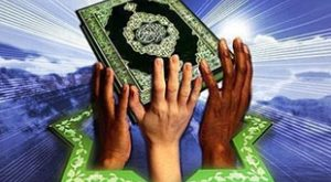 عوامل وحدت و انسجام در قرآن و حدیث