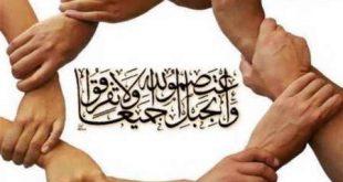 محورهای وحدت اسلامی