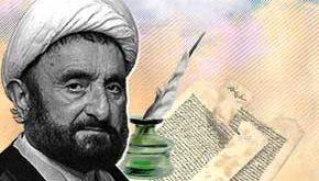 نگاهی به مطالعات تاریخی در آثار استاد علی دوانی